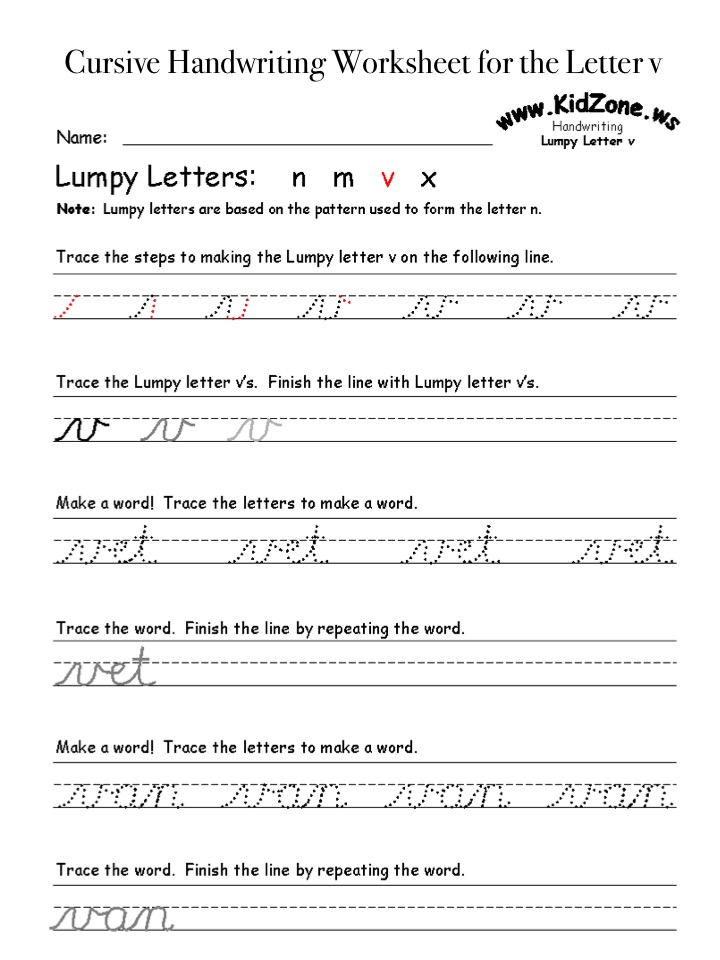 Cursive Handwriting The Lumpy Letters